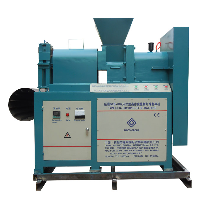 front profile of screw press briquetting machine